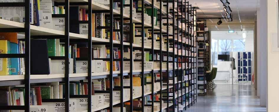 biblioteca4-CINOC
